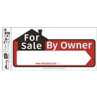 Hy-Ko SSP Decorative Directional Sign