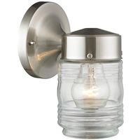 LIGHT JELLY JAR SATIN NICKEL