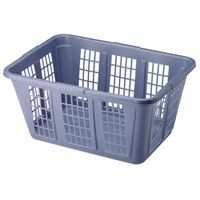 Rubbermaid FG296585ROYBL Laundry Basket