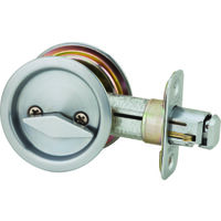 Round Pocket Lock, Chrome
