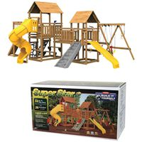 Superstar XP PS 7725 Playset