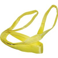 S-Line 20-EE2-9803X20 Eye to Eye Twisted Web Lifting Sling