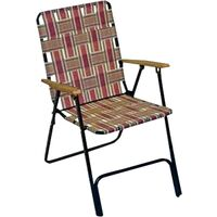Deluxe Web Lawn Chair