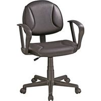 CHAIR OFFICE W/ARM BLACK