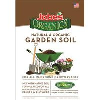 SOIL GARDEN ORGANIC 1CU FT BAG