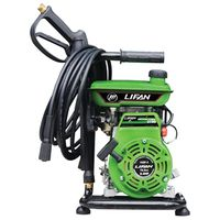 PRESSURE WASHER GAS 2100PSI
