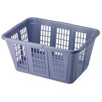 Rubbermaid FG296585ROYBL Laundry Basket