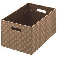 BOX STORAGE DIVIDER XL