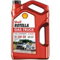 OIL MTR FULLY SYN 5W30 GF5 5QT
