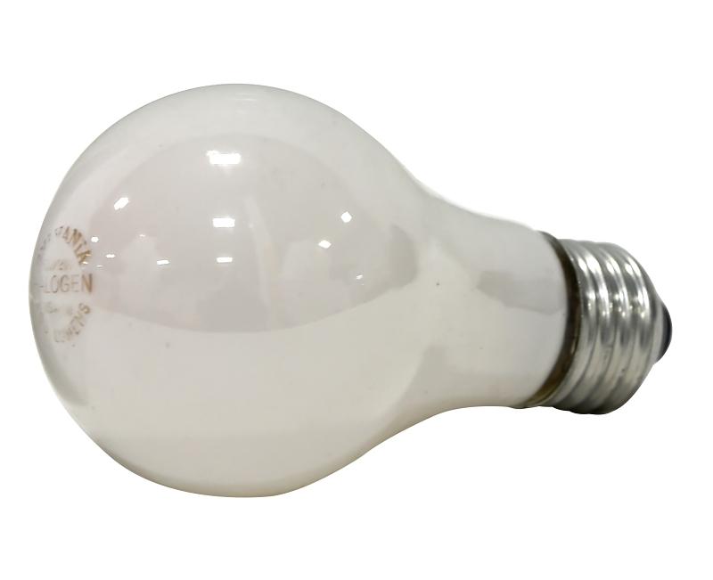 Sylvania 53-Watt General-Purpose Halogen Light Bulb, Medium E26, 2775K, Soft White (4 Pack) - CBS BAHAMAS LTD